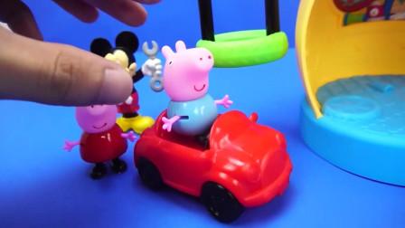 米老鼠的超级城堡,米奇妙妙屋玩具