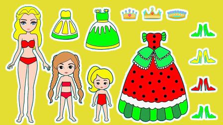 纸娃娃趣味手工剪贴纸,好看的西瓜,奇异果和橘子水果公主裙