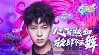 QQ炫舞手游 x《热血街舞团》炸裂街舞创意广告来袭!
