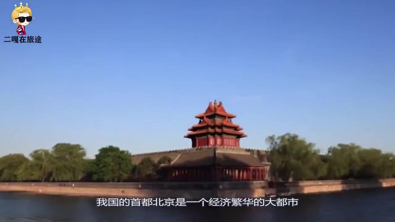 """中国的""""摩天大楼"""",你知道是哪里吗?中央电视台总部大楼"""