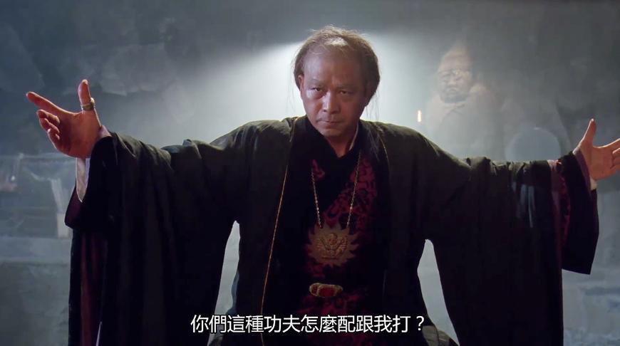 方世玉与洪熙官联手,大战红莲寺神公!一场恶战后两人艰难取胜