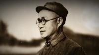 百炼成钢:中国共产党的100年第二十三集《千里跃进大别山》
