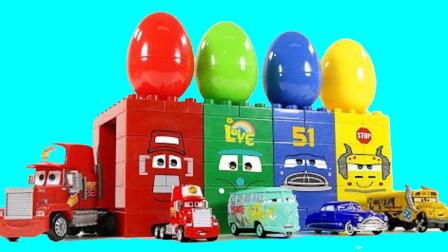 汽车变形蛋进车库变身奇趣蛋和小汽车学习英语颜色