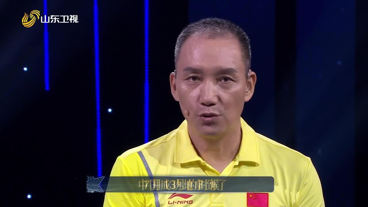 【传家宝里的新中国】为四届奥运会保驾护航,这些知名运动员都是他的服务对象