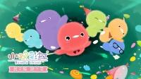 小鸡彩虹 第三季 英文版