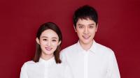 颖宝冯绍峰宣布结婚喜讯