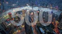 世界500强排名第二的企业在中国