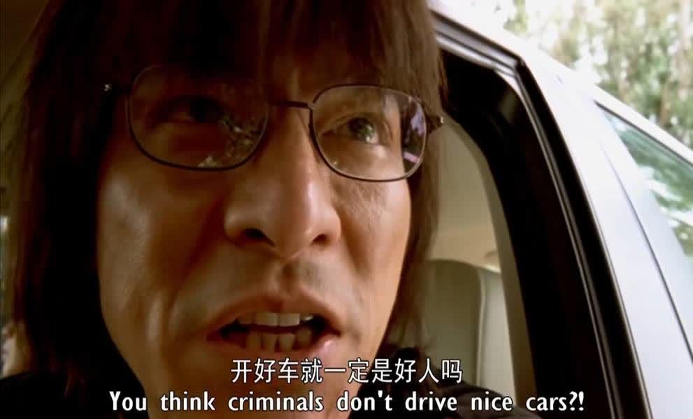 保安只准好车进出,华仔大怒:开好车就一定是好人吗