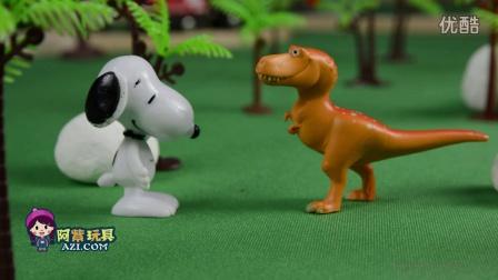 天真的史努比,史努比,喜羊羊与灰太狼,阿紫玩具
