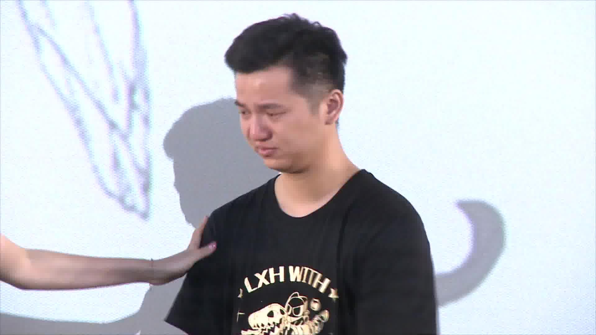 《罗小黑战记》导演木头泪洒首映现场