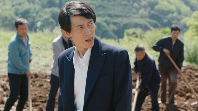 【黄土高天】刘海种地遭丰源村百姓合围涨租