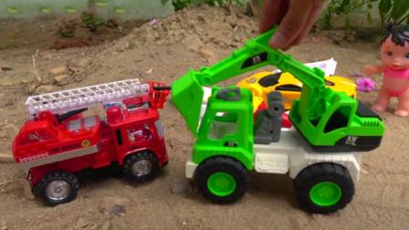 消防车和挖掘机维修小汽车组装飞机