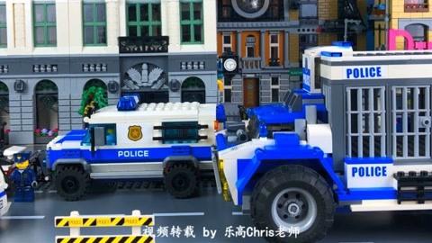 乐高动画剧场系列城市警察的破冰行动,围剿强盗集团!
