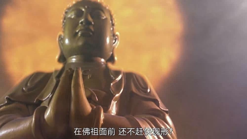 难怪皇帝听妖僧的话,瞬间变成金身佛祖,我差点都上当了