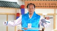 朝鲜族:击鼓奏乐间