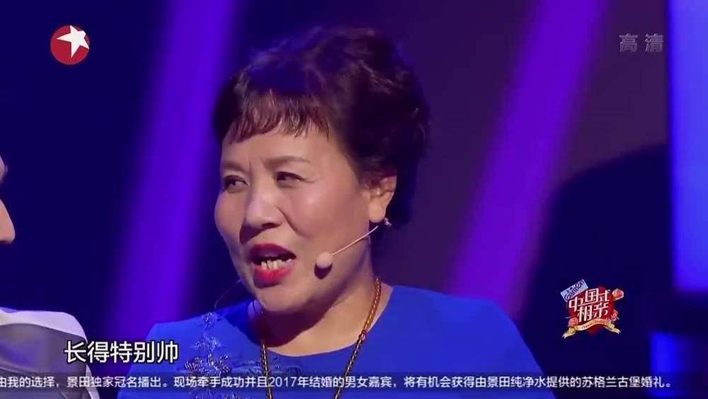 中国式相亲:阳光型大男孩喜欢玩,长相方面和赵又廷相似