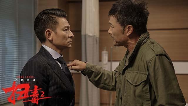 《扫毒2》曝刘德华角色预告
