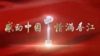 感动中国 情满香江丨香港没有沉默 那些勇气和行动将被历史铭记