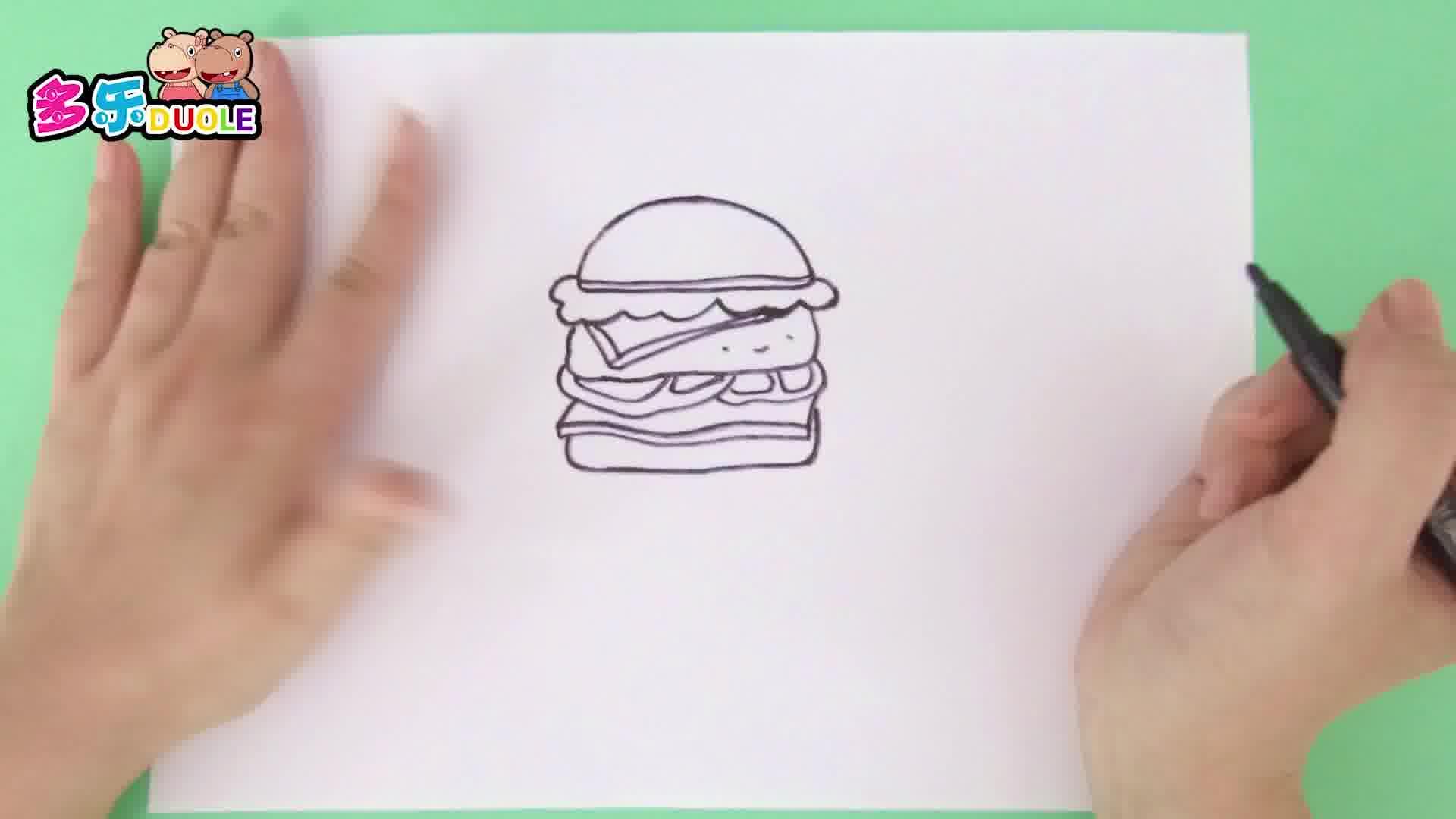 175 汉堡包怎么画一起来看看
