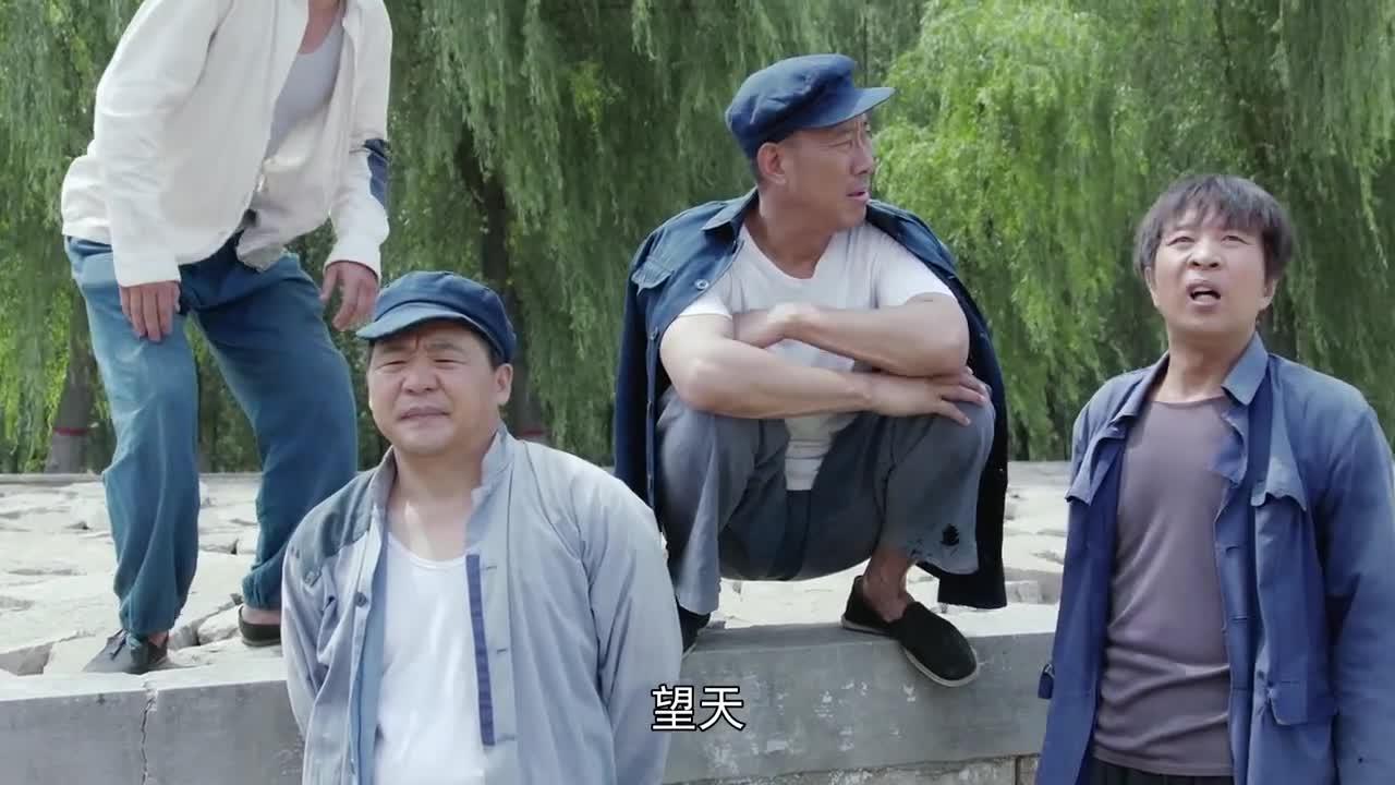 【兰桐花开】刘保印与前牛村发生矛盾