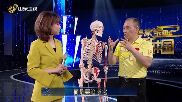 【传家宝里的新中国】A4腰、反手能摸到肚脐,这样的人是健康的吗?