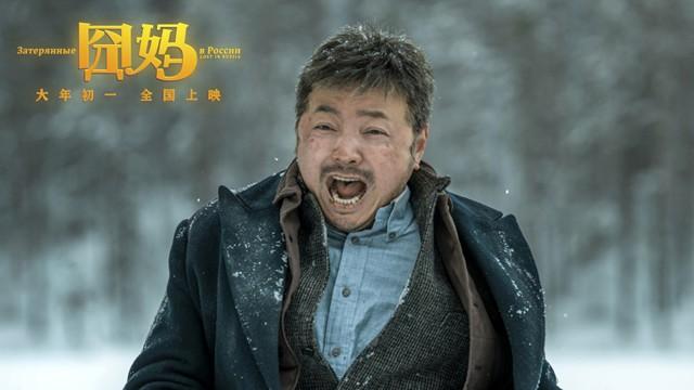 【囧妈】官宣贾冰郭京飞