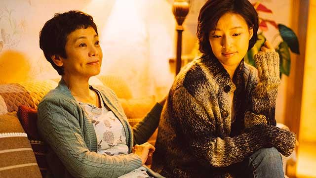 【相爱相亲】宣布改档11月3日 张艾嘉:等待是为了更好的相遇