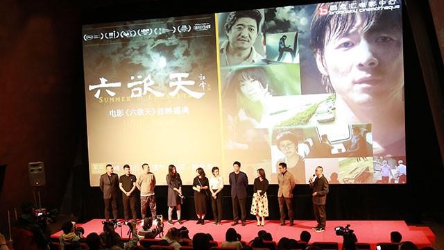 电影《六欲天》首映 深情犯罪片聚焦抑郁症