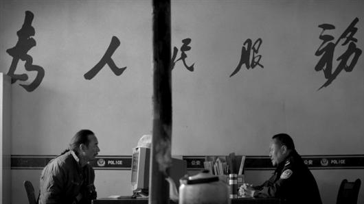 【塔洛】爆藏语RAP预告 共性超越地域性