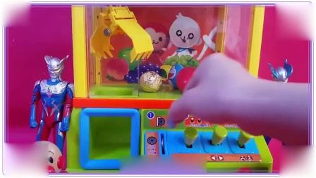 粉红猪小妹喜欢玩夹物机,迪迦奥特曼 猪猪侠 铠甲勇士刑天