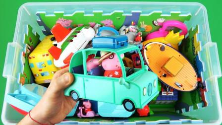 哇哦!小猪佩奇一家出去旅游,为何没有看见乔治呢?难道是吵架啦?