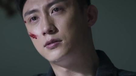 破冰行动:得知良叔是自己生父,李飞痛哭流涕,赶去塔寨看最后一眼!