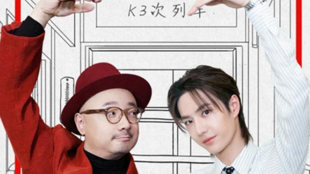 【囧妈】回顾徐峥经典笑迎2020