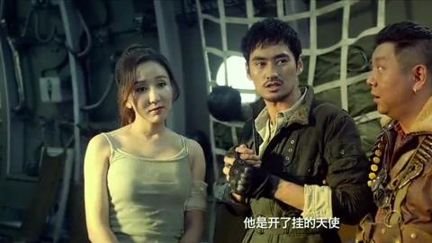这是《爱情公寓》大电影中的一个片段