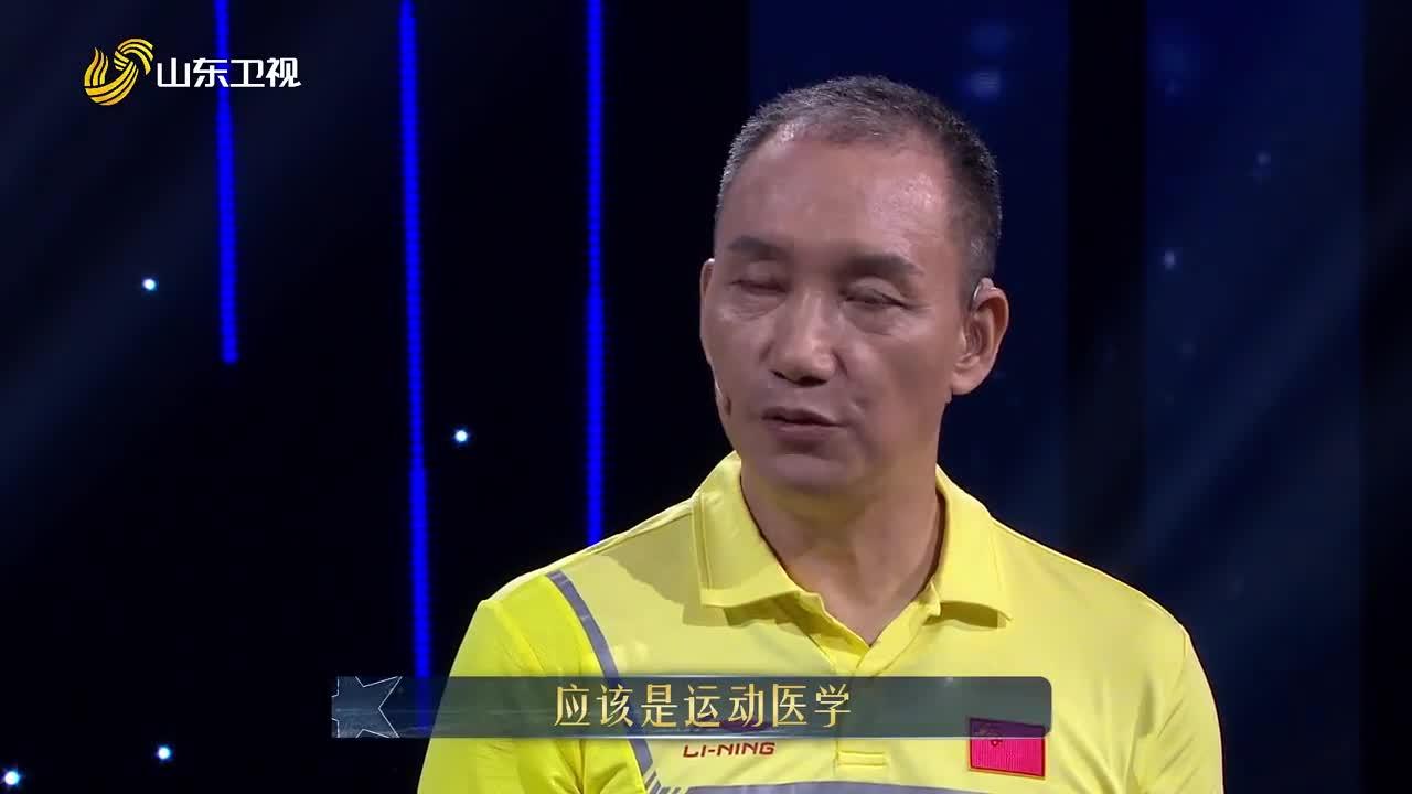 """【传家宝里的新中国】""""中国运动康复第一人""""演示张宁腿伤问题"""