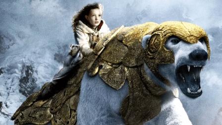 如何收服一只白熊来征服世界, 6分钟看完《黄金罗盘》
