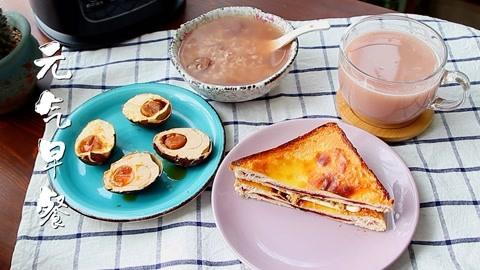元气满满、爱心满满的甜咸早餐 早餐你喜欢吃甜还是吃咸?