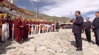 独家视频丨习近平在西藏拉萨考察调研