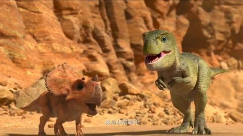 《恐龙王》曝独角龙趣味视频