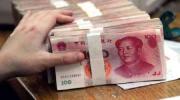 中国收入差距能有多大?
