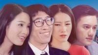 深漂之深圳湾恋人