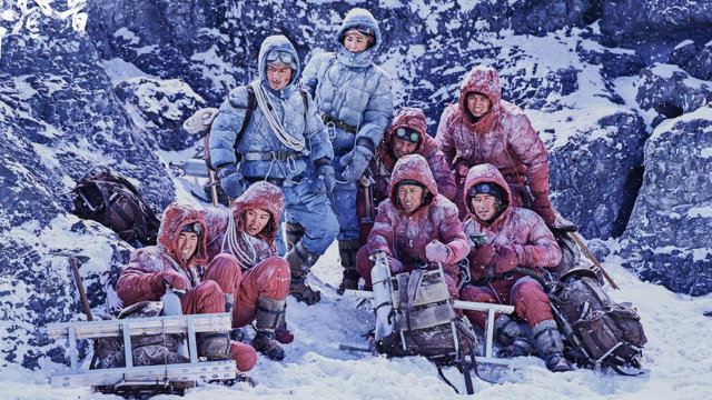《攀登者》献礼新中国成立70周年,致敬时代攀登精神!