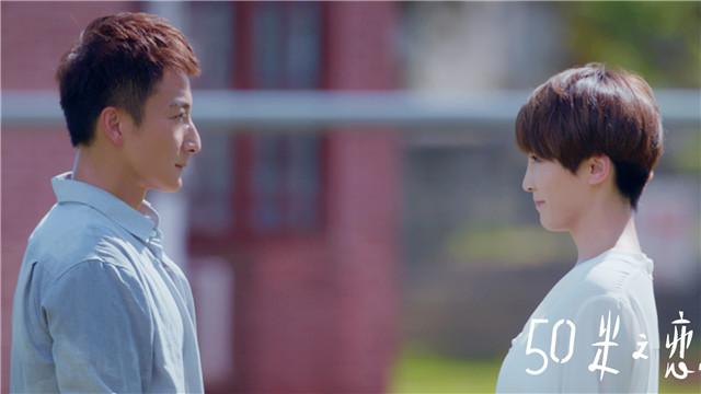 """【五十米之恋】预告首发 谢楠智斗方力申""""克""""出真爱"""