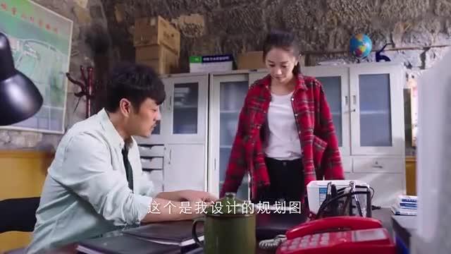 【欢喜盈门】车向前欲打造旅游度假区
