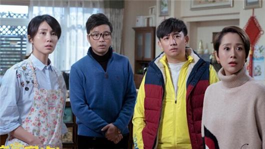 """【麻烦家族】5月11日 """"污妖王""""黄磊预告片爆金句"""
