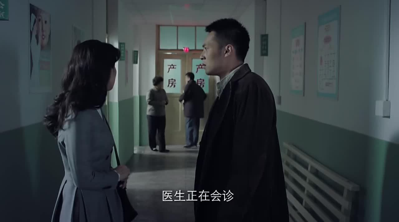 【我的小姨】 第42集预告-保秋云还是保孩子