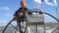 中国帆船公开赛-航海第四日:看舵手秀帅气操作