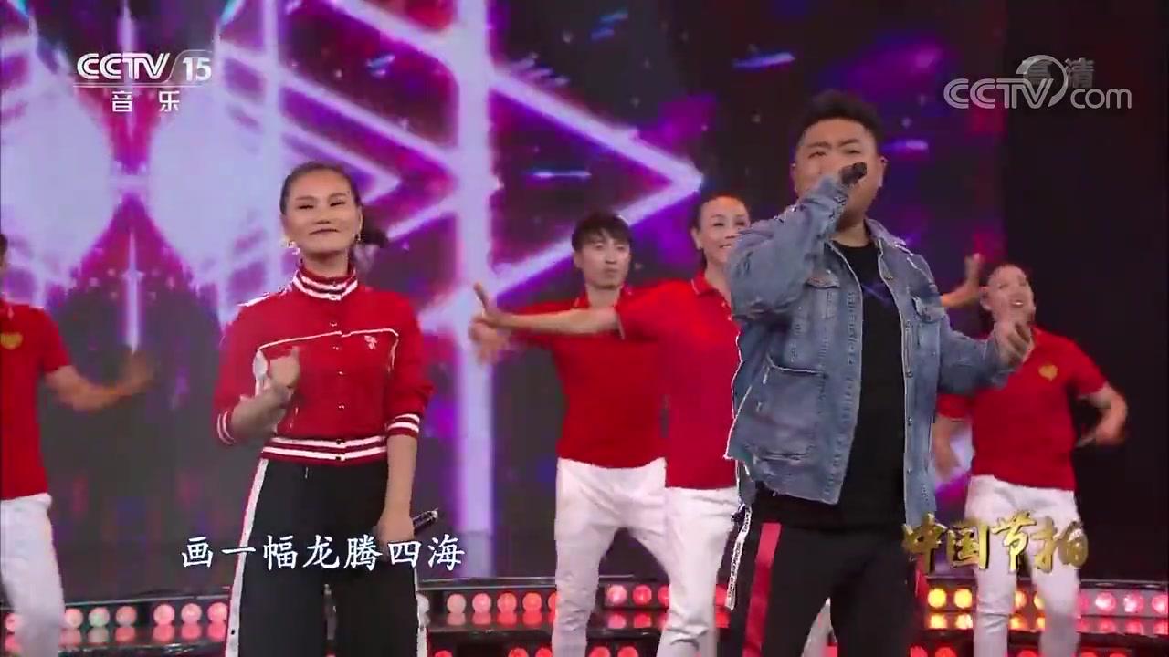 [中国节拍]《中国风采》演唱:正月十五