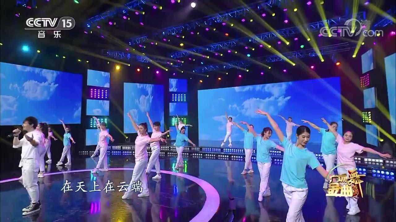 广场舞金曲《彩云之南》演唱:白玛多吉
