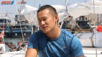 中国帆船公开赛·听船员讲述他们和帆船的那些故事